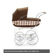 Классическая коляска Inglesina Classica, цвет Ballant Rosa фото