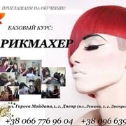 Курсы парикмахер-стилист фото