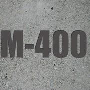Бетон М 400 фото