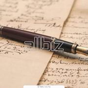 Драфтинг (подготовка юридических документов в соответствии с применимым иностранным законодательством) фото