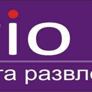 Реклама на телеканале BRIO TV фото