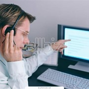 Информационные технологии фото