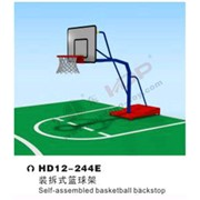 Щит баскетбольный на стойке передвижной БЩП-1 фото