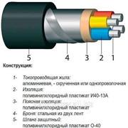 Кабель АВБбШв 3х50+1х25 бронированный алюминиевый фото