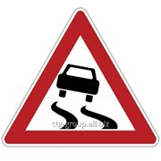 Дорожный знак Скользкая дорога Пленка А комм, 700 мм фото