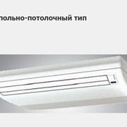 Кондиционер Dekker Напольно-потолочный тип фото