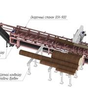 Окорочный станок ОСК-900 фото