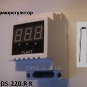 Терморегулятор, UDS-220.R K, до 300 градусов фото