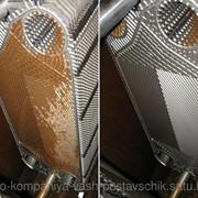 Химическая промывка теплообменников горячего водоснабжения фото