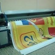 Широкоформатная печать в Севастополе фото