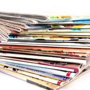 Журнал регистрации приходных и расходных кассовых документов фото