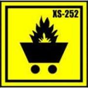 Огнезащитное покрытие LINE-X XS-252 фото