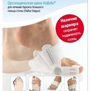 Шина ортопедическая Hallufix Халюфикс фото