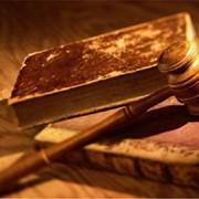Литература юридическая фото