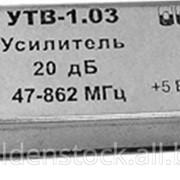 Усилитель УТВ-1.03 (20 дБ) ТВ, врезной фото