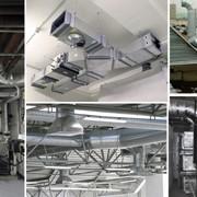 Система вентиляции. фото