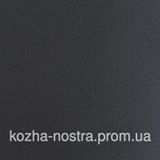 Темно серый кожзам для сидений . Ширина 150 см. фото