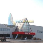 Торговые центры фото