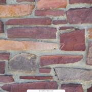 Реализуем искуственный и натуральный камень кварцит, Днепропетровская область. фото