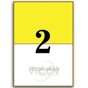 Этикетки самоклеящиеся белые, 2 на листе. размеры: 210 x 148 mm EADZ02 фото