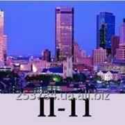 Картина панорамная П-11, 30х90, 30х100 фото