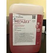 МегаДез. Жидкий концентрат для дезинфекции фото