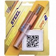 Масло Steel CGC SPO-2 силиконовое для компьютерных вентиляторов, шприц 2 грамма фото