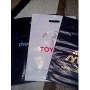 Пакеты ПВД нанесение логотипа фото