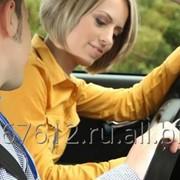 """Обучение вождению категория """"В"""". фото"""