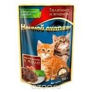 Ночной охотник 100г пауч Влажный корм для котят Телятина и ягненок (кусочки в желе) фото