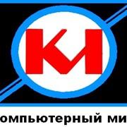 Установка, настройка, поддержка телефонных станции Panasonik фото
