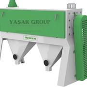 Yasar Group производитель мельниц из Турции, Yasar Group, Яшар Групп, Мельницы мукомольные фото