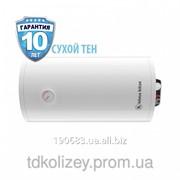 Бойлер Klima hitze ECO Dry EHD 150 44 20/2h MR на 150 литров горизонтальный Киев фото