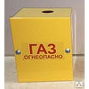 Металлический ящик для редуктора газа фото