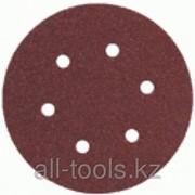 Круг шлифовальный Professional 5 шт. - 150 мм- Р320 Код:624008000 фото