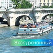 Туризм и отдых Алматы фото