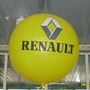 Рекламная печать на шарах фото