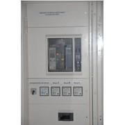 Низковольтные комплектные устройства до 4000 А (НКУ-0,4 кВ) Панели ввода и учета электроэнергии фото