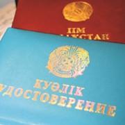 Кожаные удостоверения 0001 фото