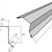 Ветровая защита ВЗ2 0,45мм цинк фото