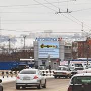 Реклама на видеоэкране: г.Нижний Новгород, Московское шоссе, 4г (Сормовский поворот) фото