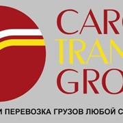 Газель Бортовая свыше 3 тонн, 6м. в Северный Казахстан фото