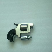 Револьвер сигнальный Ekol Arda (хром) фото