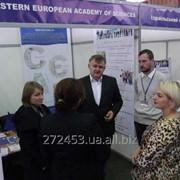 Восточно-Европейская Академия наук: образование за границей фото