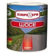 Краска акриловая «ШОССЕ» для разметки дорог ТМ «Химрезерв» 13 кг ,белая фото