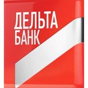 Кредитование бизнеса Харьков фото