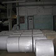 Обложечная бумага, плотность 70-120 г/м2 фото