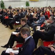 Тезисы научной конференции фото