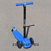 Самокат трехколесный Ateox с телескопическим рулем синий фото