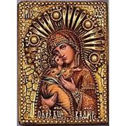 Old Modern Владимирская Богородица, копия писанной иконы ручной работы под старину 11х15 см фото